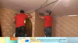 Натяжные потолки Серпухов