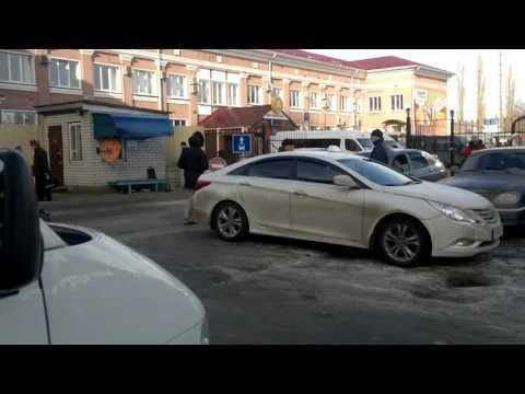 Воронеж.Автовокзал .