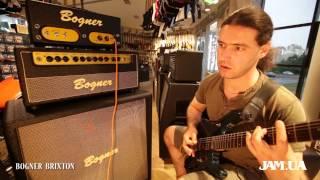 BOGNER BRIXTON 6V6 гитарный усилитель обзор(, 2014-06-16T15:14:11.000Z)