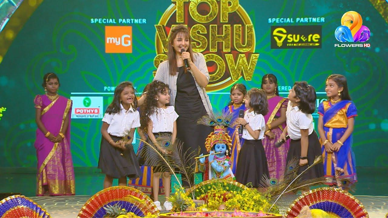 Top Vishu Show | Vishu Special | Part C