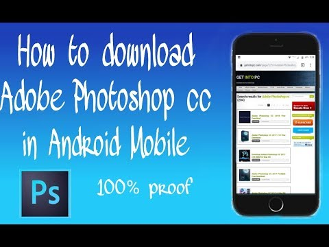 How to download Adobe Photoshop cc  in Android Mobile 😱😱 100%proof