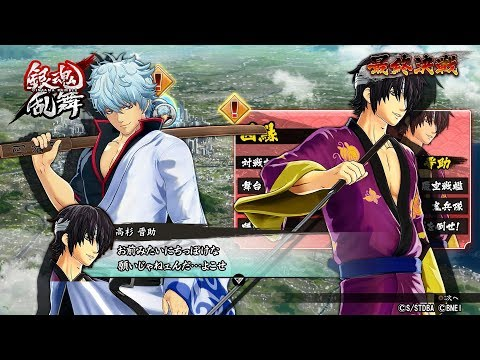 PS4 | GINTAMA RUMBLE - Game Features PV