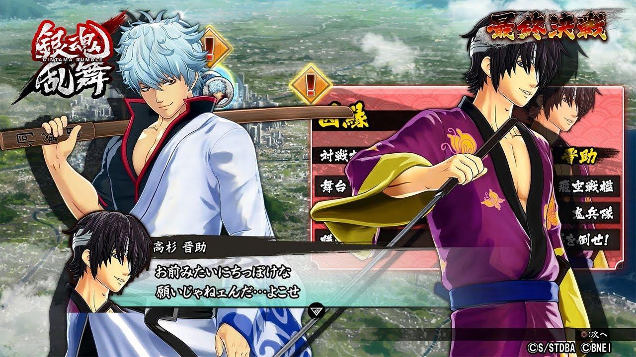 Gintama Rumble ile ilgili görsel sonucu