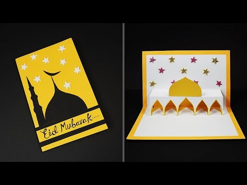 How To Make Eid Card | DIY Pop Up Mosque Card | Handmade Greeting Card For Eid