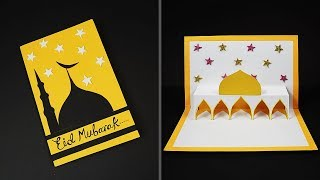how-to-make-eid-card-diy-pop-up-mosque-card-handmade-greeting-card-for-eid