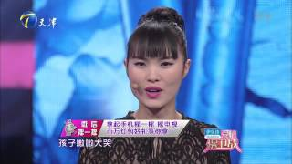 20160303 爱情保卫战 暴力女友 男友伤痕累累招架不住 thumbnail