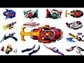 仮面ライダーカブト 全DX玩具 音声確認 変身ベルト カブトゼクター ガタック ハイパ…