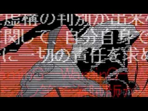 【UTAU】Disappearance of Acme Iku -DEAD END- (English Subtitles & MP3)【PV】