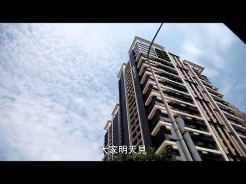 新竹區監理所-微電影「白搭」