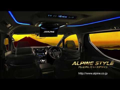 Alpine Corporate Profile Video2017 (English)