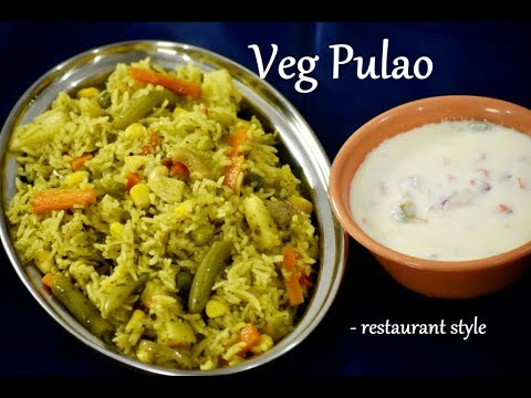 Veg Pulao - Hotel Style | How To Make Vegetable Pulao - Hotel Style