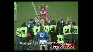 1991 AS Cannes France Dynamo Moscow 0 1 UEFA Cup 1 16 final 1st match