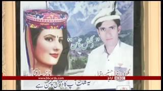 Shina Most Widely Spoken Language of Gilgit Baltistan