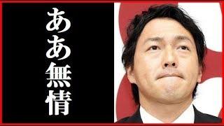 長野久義の広島移籍を示唆した巨人幹部の一言がヤバイ!原辰徳監督と石...