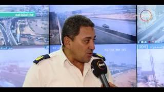 8 الصبح - تعرف على حركة المرور من الرائد /مجدي حشيش