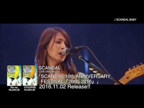 「SCANDAL 10th ANNIVERSARY FESTIVAL 『2006-2016』」ダイジェストムービー