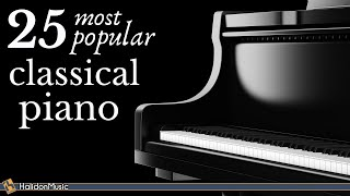 Top 25 Most Popular Classical Piano Pieces