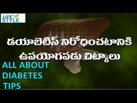 All About Diabetes Tips to Prevent Complications of Diabetes Telugu Life Style
