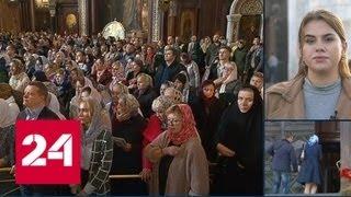 Смотреть видео Паломники со всей России провожают мощи Спиридона Тримифунтского - Россия 24 онлайн