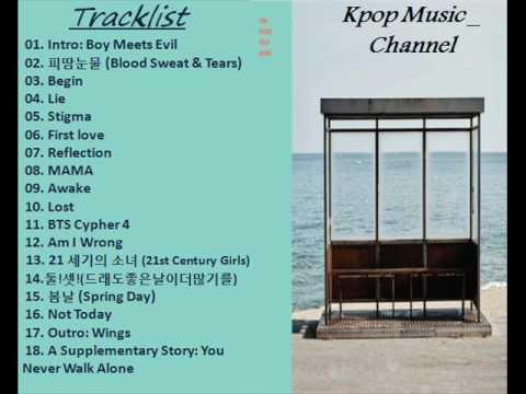 Full Album 방탄소년단 BTS – You Never Walk Alone