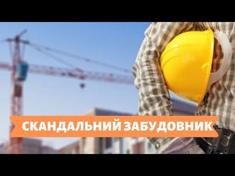 Телеканал Київ: 13.12.19 Столичні телевізійні новини 09.00