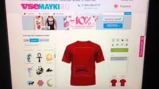 Магазин маек(, 2015-03-11T16:06:33.000Z)