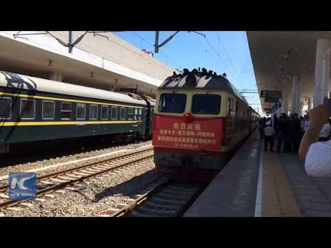 New passenger train leaves Xinjiang for Kazakhstan