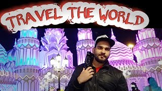 TRAVEL THE WORLD IN ONE DAY