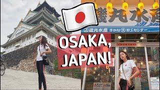 IM BACK IN JAPAN!!! | Rei Germar