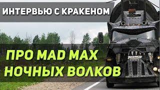 видео FAQ по Mad Max