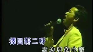 English Translation subtitles, 日本語訳字幕林子祥: o係1980年, 我第...