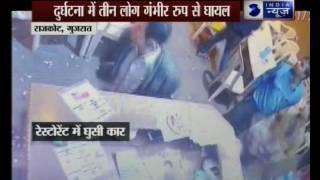 Caught On Camera: Car enter into restaurant in Rajkot Gujarat; 3 injured