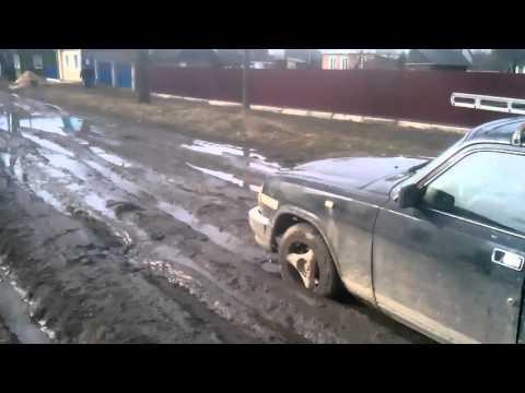 Суражские дороги ул Маяковского 8 марта 2016 год город Сураж Брянская область