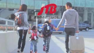 JTB USAのイメージCM http://www.jtbusa.com/ Cast: Kazumi Aihara Kaor...