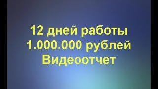 ЗАРАБОТОК ОТ 500 РУБ В ДЕНЬ 2018. PAYEER , QIWI, Яндекс денег.