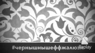видео жалюзи Краснодар
