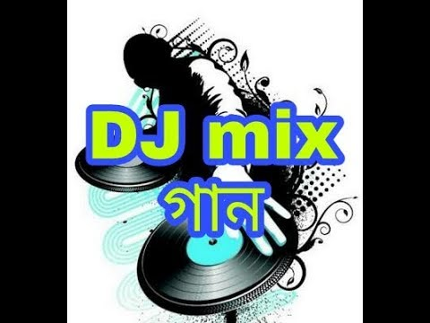 Abhi To Party Suru Huya Hain....Dj Mix