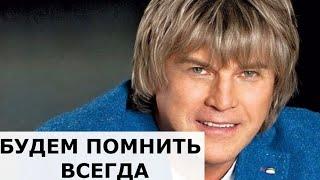 Смерть Алексея Глызина...Сегодняшние новости...Все в шоке...