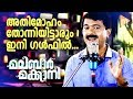 Download Athimoham Thonniyittarum Ini Gulfil Pokenda | IP Sidheek | Malabar Makkani | Mappilappattu Album MP3 song and Music Video