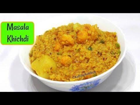 Khichdi Recipe   आलू गोबी मसाला खिचड़ी   Dal Khichdi Recipe   Pressure Cooker Recipe   KabitasKitchen