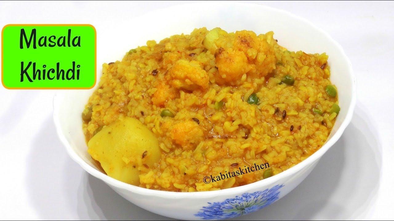 आलू गोबी मसाला खिचड़ी | Dal Khichdi Recipe | Pressure Cooker Recipe | KabitasKitchen