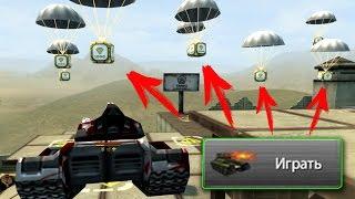 Смотреть видео вход на тестовый сервер танки