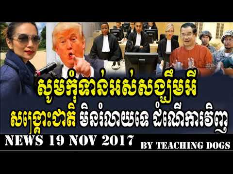 Cambodia News Today RFI Radio France International Khmer Morning Sunday 11/19/2017