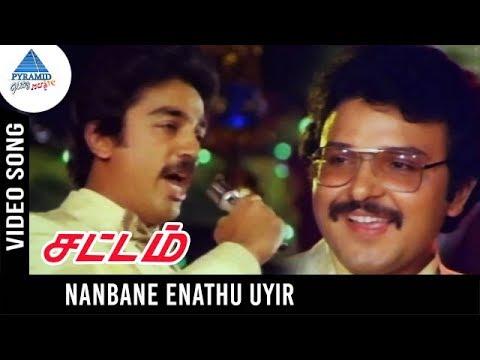 Sattam Movie Songs   Nanbane Enathu Uyir Video Song   Kamal Haasan   Sarath Babu   Gangai Amaran