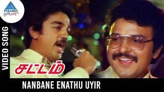 Sattam Movie Songs | Nanbane Enathu Uyir  Song | Kamal Haasan | Sarath Babu | Gangai Amaran