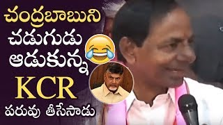 kcr lessons to politicians