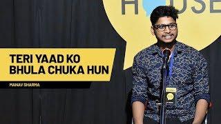 hindi breakup poetry