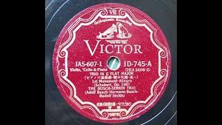Adolf Busch (Vn), Hermann Busch (Vc) Rudolf Serkin (Piano) recorded...