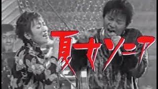 大橋純子 再生リスト https://www.youtube.com/playlist?list=PLaPsPuF5...