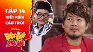 Biệt đội siêu hài | Tập 14 - Tiểu phẩm: Anh Tuấn